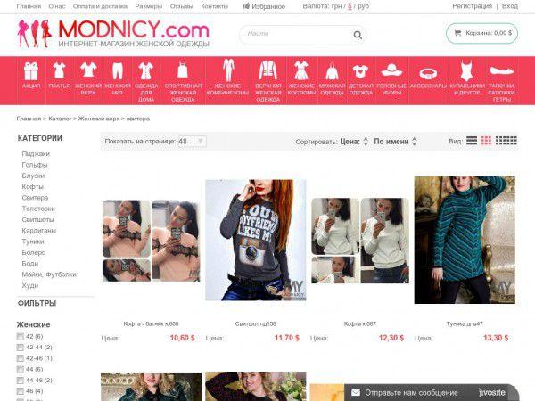 2353b9b70df6 Лучшие модели свитеров — Сайт города Владимир и Владимирской области ...