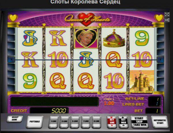 internet-kazino-koroleva-serdets