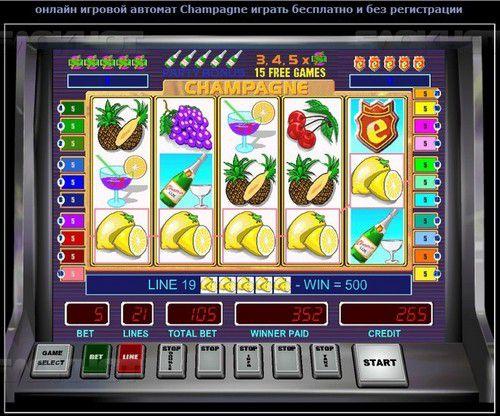 Поиграть в игровые автоматы на виртуаль интернет игры виртуально игровые автоматы